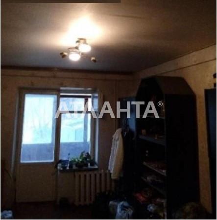 Продается 3-комнатная Квартира на ул. Ул. Юрия Кондратюка — 44 000 у.е.