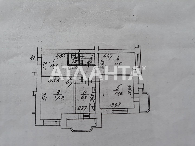 Продается 3-комнатная Квартира на ул. Просп. Лобановского — 79 000 у.е. (фото №7)