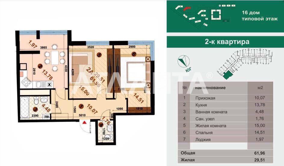 Продается 2-комнатная Квартира на ул. Ул. Юношеская — 62 000 у.е. (фото №5)