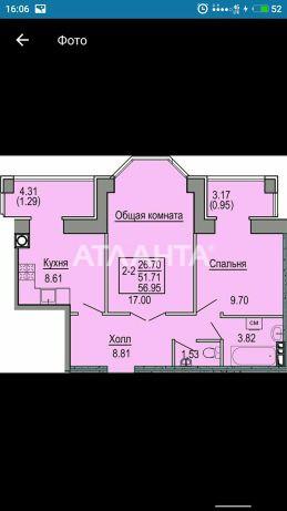 Продается 2-комнатная Квартира на ул. Соборная — 34 000 у.е.