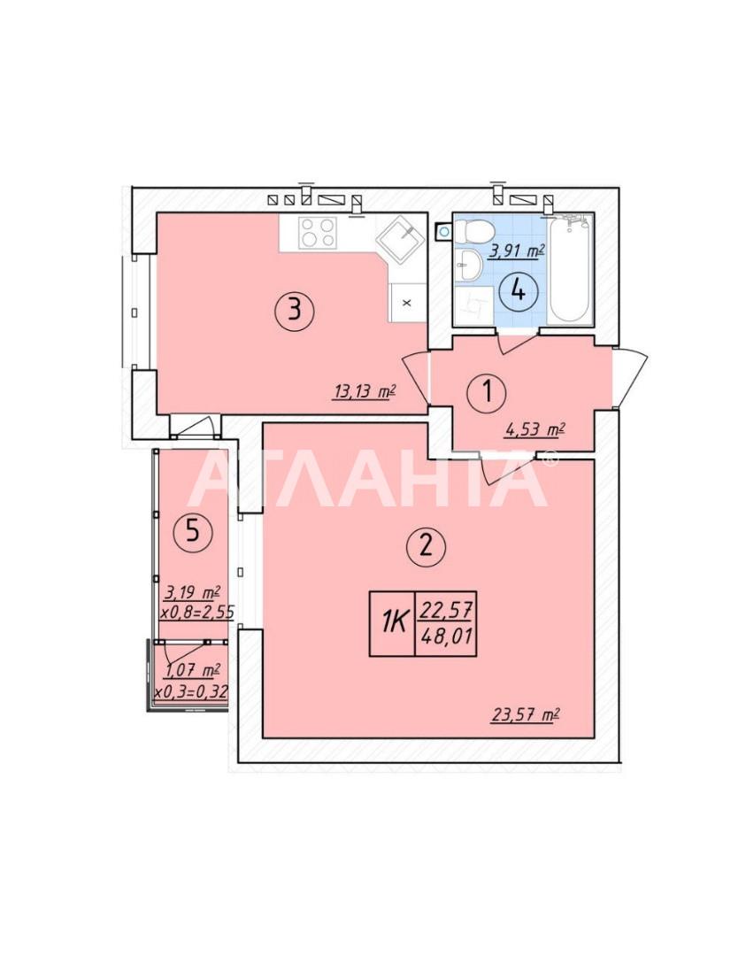 Продается 1-комнатная Квартира на ул. Колоса Сергея — 63 000 у.е. (фото №2)