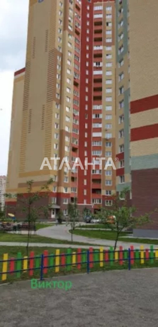 Продается 1-комнатная Квартира на ул. Конева — 58 000 у.е. (фото №5)