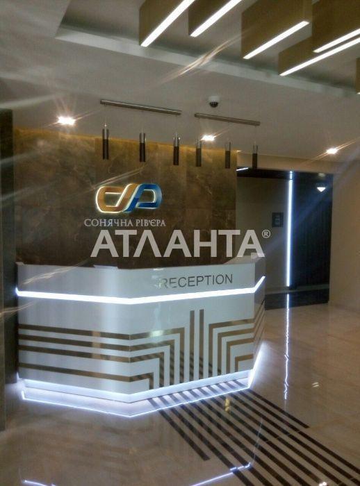Продается 1-комнатная Квартира на ул. Ул. Никольско-Слободская — 105 000 у.е.