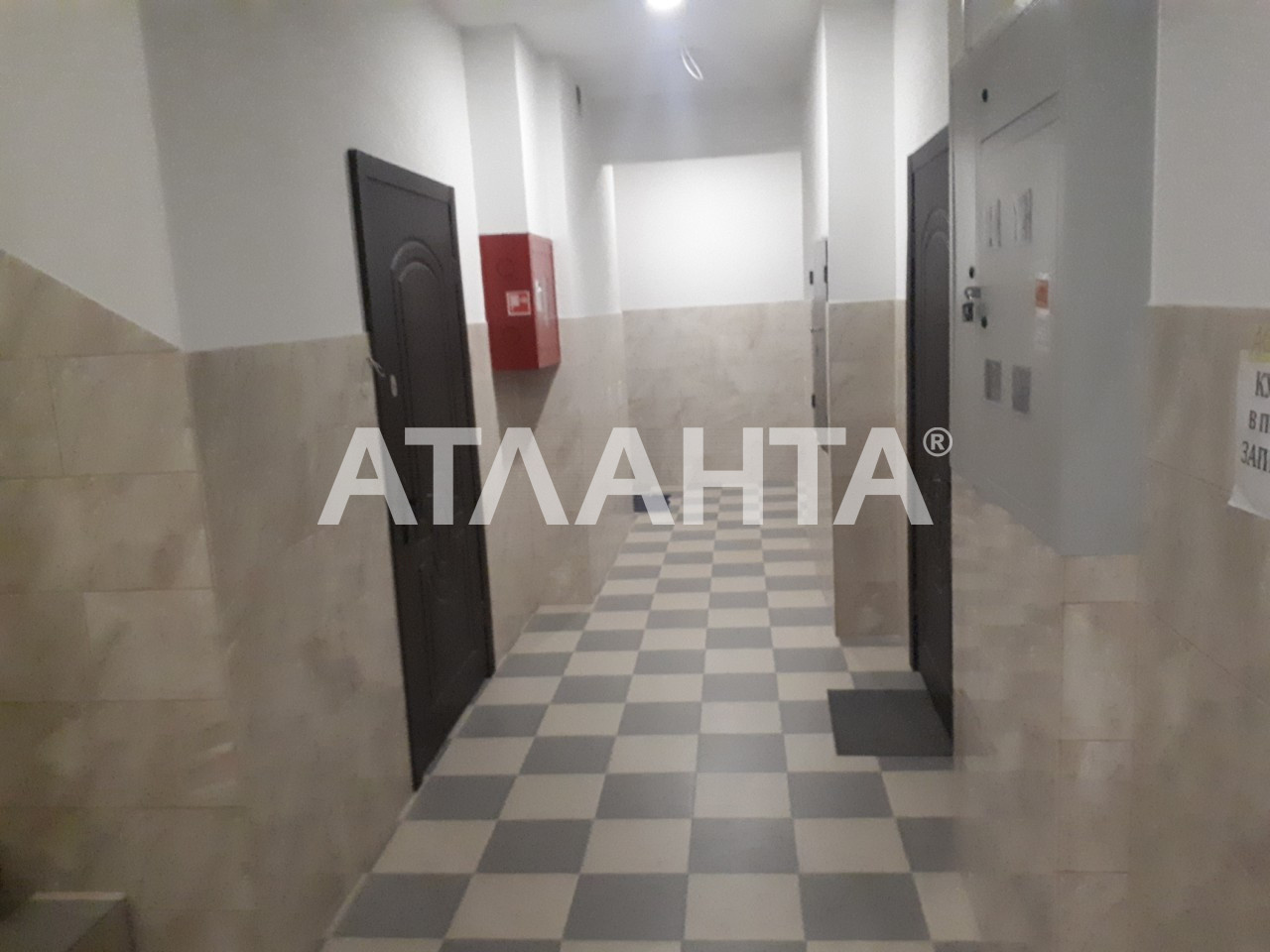 Продается 1-комнатная Квартира на ул. Ул. Вильямса — 60 000 у.е. (фото №21)
