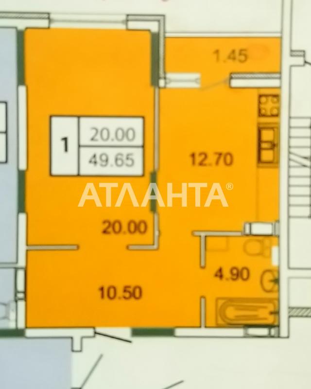 Продается 1-комнатная Квартира на ул. Ул. Вильямса — 82 000 у.е. (фото №8)