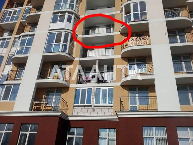 Продается 1-комнатная Квартира на ул. Добробутна — 24 000 у.е. (фото №4)