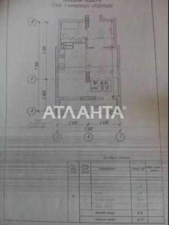 Продается 1-комнатная Квартира на ул. Добробутна — 24 000 у.е. (фото №9)