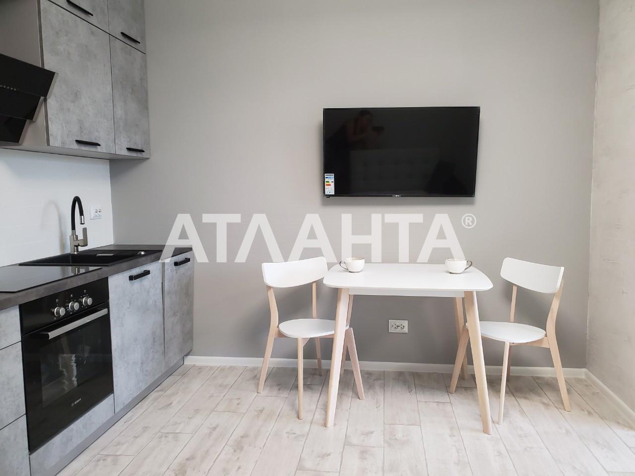 Продается 1-комнатная Квартира на ул. Ул. Максимовича — 61 000 у.е.