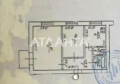 Продается 2-комнатная Квартира на ул. Ул. Професора Подвысоцкого — 65 000 у.е. (фото №10)