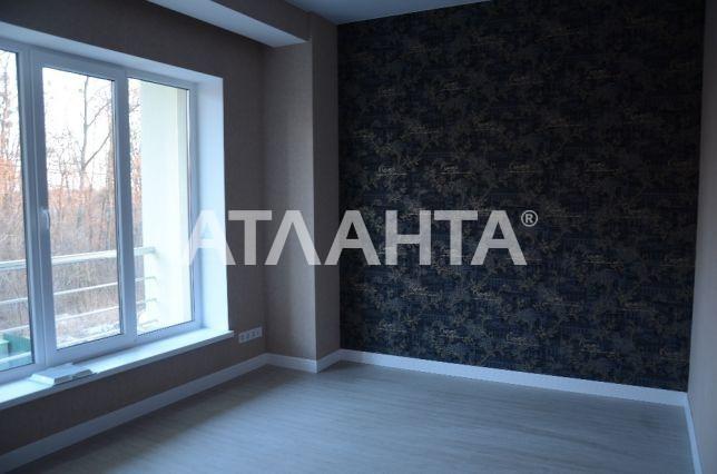 Продается Дом на ул. Ул. Молодежная — 140 000 у.е. (фото №6)