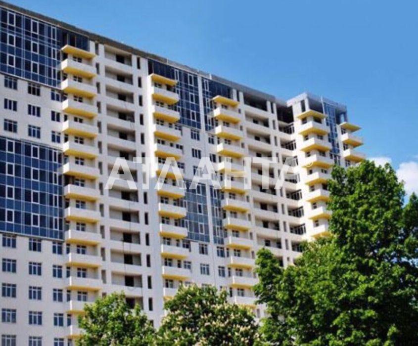 Продается 2-комнатная Квартира на ул. Ул. Щербаковского — 39 000 у.е.