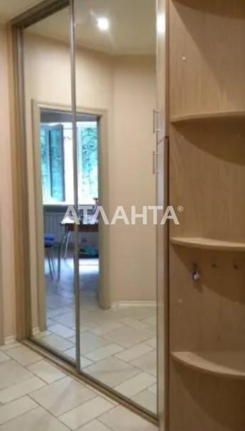 Продается 3-комнатная Квартира на ул. Ул. Автозаводская — 54 000 у.е. (фото №5)