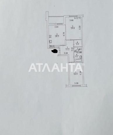 Продается 2-комнатная Квартира на ул. Ясиноватский Пер. — 68 000 у.е. (фото №11)